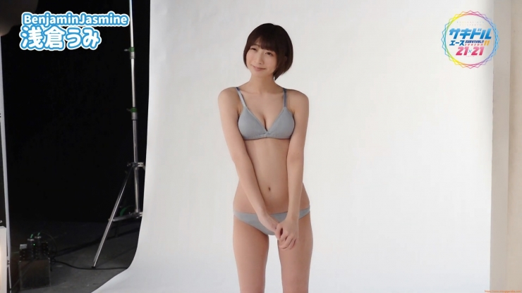 Uumi Asakuras first swimsuit is a sight to behold for both boys and girls003