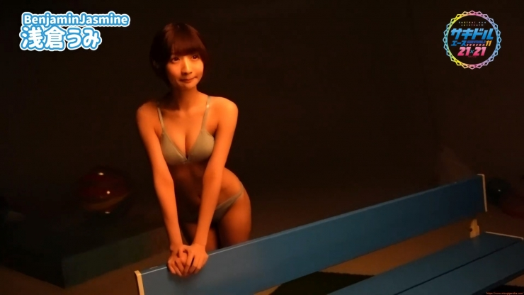 Uumi Asakuras first swimsuit is a sight to behold for both boys and girls012