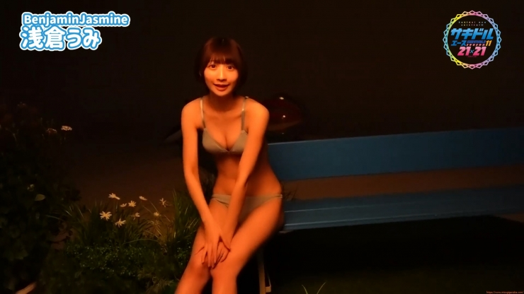 Uumi Asakuras first swimsuit is a sight to behold for both boys and girls021