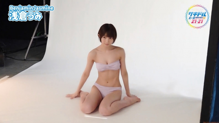 Uumi Asakuras first swimsuit is a sight to behold for both boys and girls039