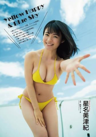 Mitsunori HoshinaCute expression and round H cup bust gravure idol008