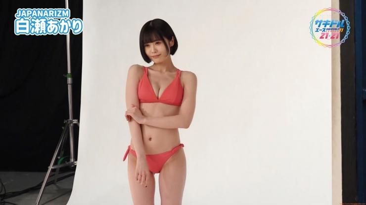 Akari Shirase swimsuit gravure Japan representative of bruise004