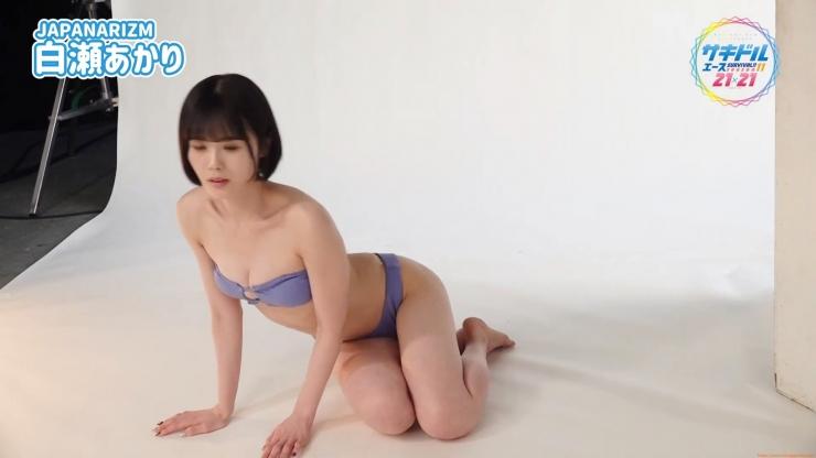Akari Shirase swimsuit gravure Japan representative of bruise035