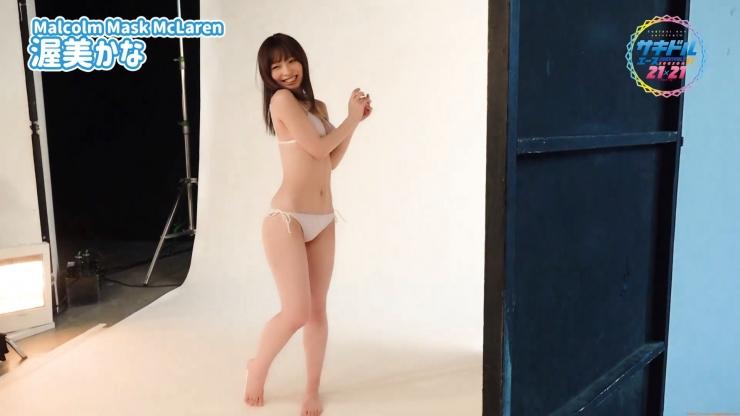 Kanna Atsumi Swimsuit Gravure Make the world super positive Style Smile008