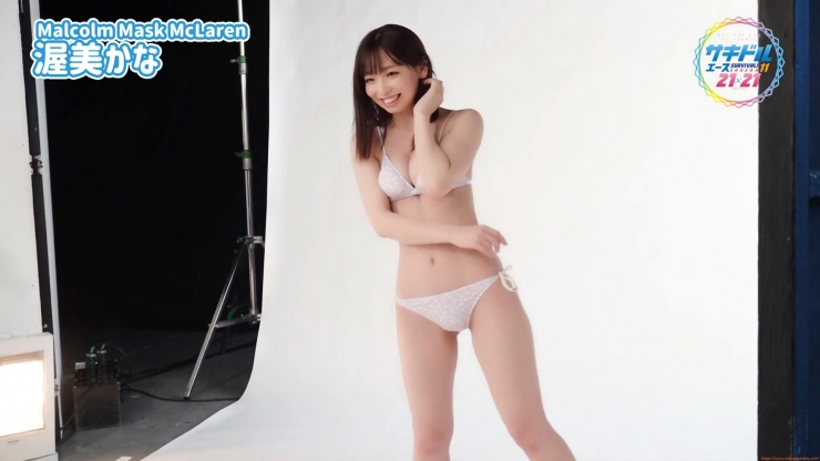 Kanna Atsumi Swimsuit Gravure Make the world super positive Style Smile016