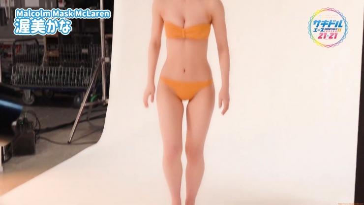 Kanna Atsumi Swimsuit Gravure Make the world super positive Style Smile043