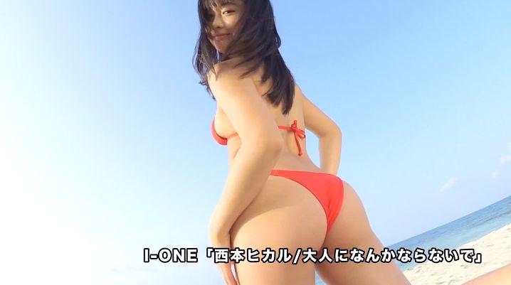 Hikaru Nishimoto NicholasA hot girl who has performed with Cage011
