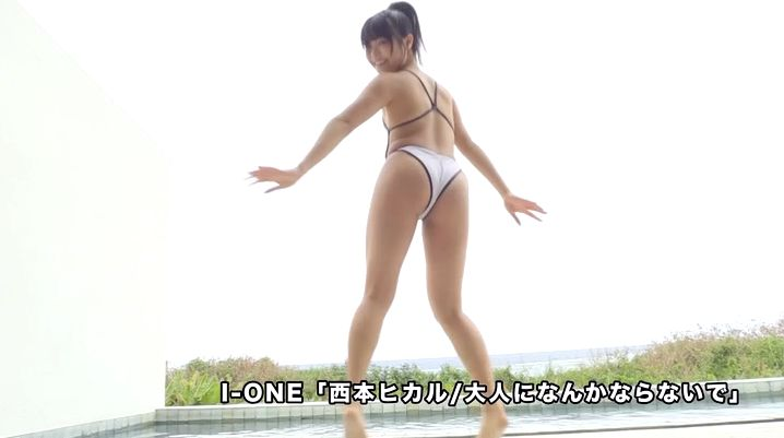 Hikaru Nishimoto NicholasA hot girl who has performed with Cage027
