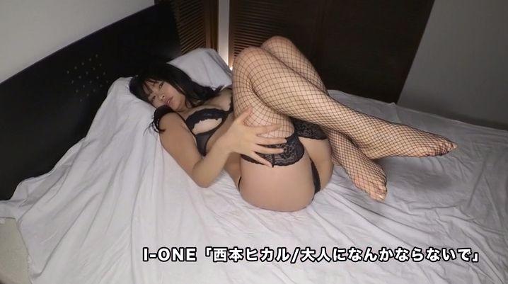 Hikaru Nishimoto NicholasA hot girl who has performed with Cage041