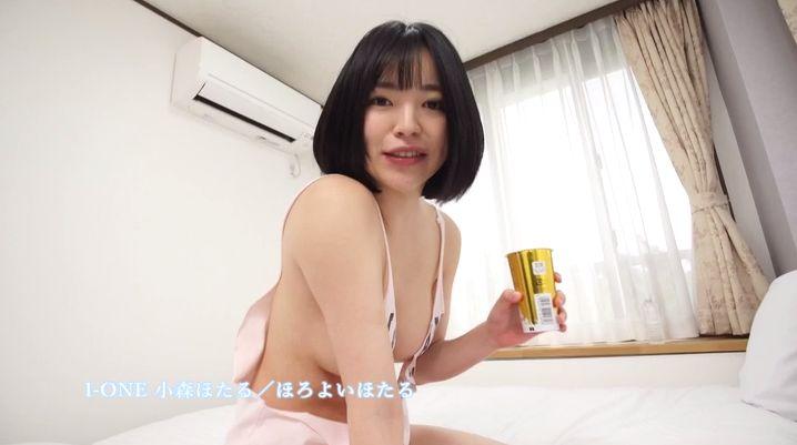 Hotaru Komori swimsuit gravure Healthy bare skin and ample bust013