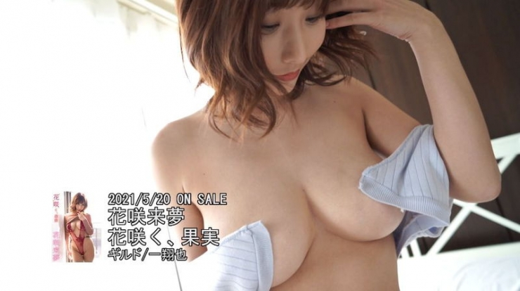 Ive been looking forward to seeing herShowing off her exquisite body to the fullest036