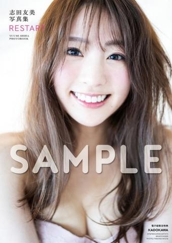 Tomomi Shida shows off her beautiful legsbeautifulbuttocksand beautiful body without any hesitation011