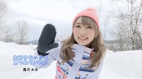 Take a look at Mea Shimotsukis superbly polished slender body025