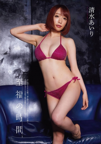 Airi Shimizu Bliss Time001