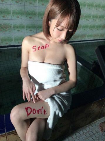 Airi Shimizu Bliss Time031