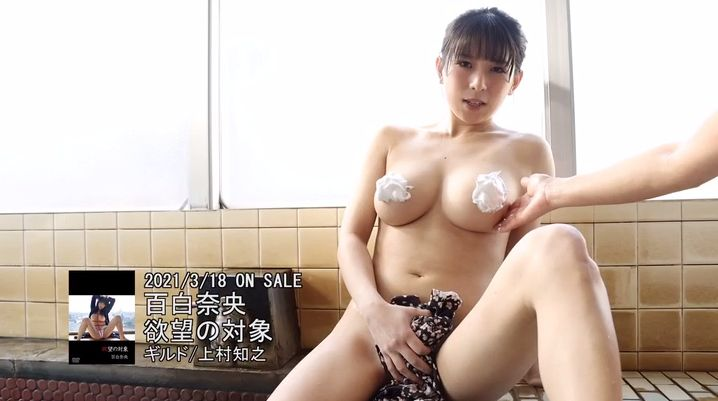 Nao Hyakushira, an Hcup healer has given everything she can028