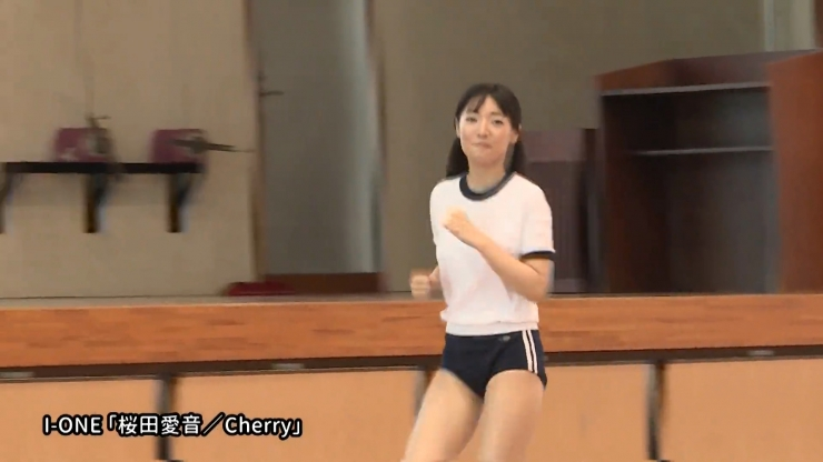 Aine Sakurada this is youth u014