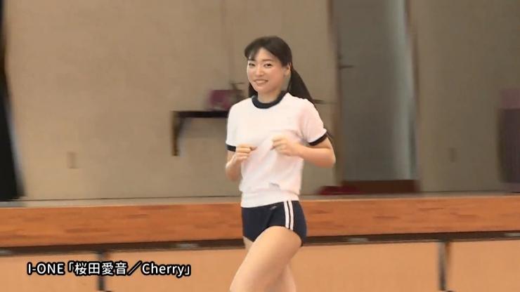 Aine Sakurada this is youth u015