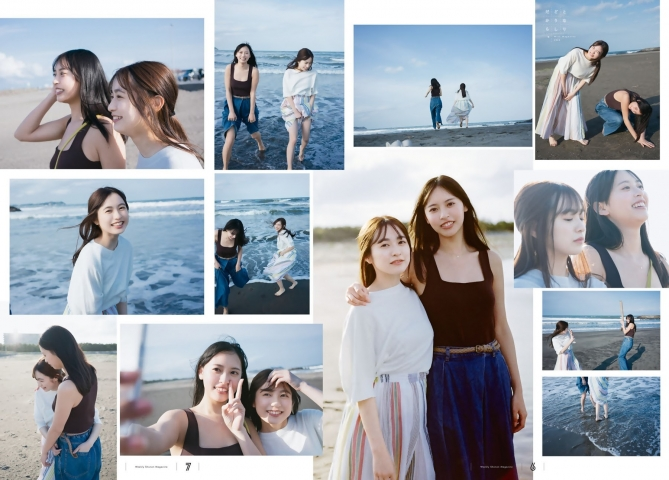 Nagisa Hayakawa Riko Otsuki Swimsuit Gravure Miss Magazine 2020 Two Spaces006
