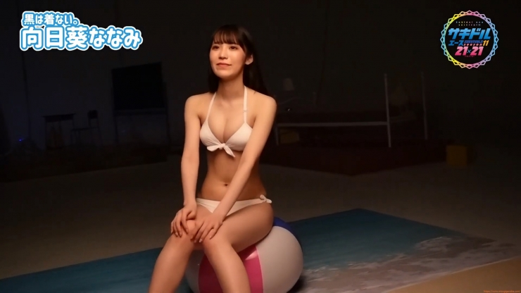 Nanami Mukouni swimsuit gravure The most powerfulweapon Im not sure what to do with it019