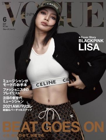 LISA sports bra bikini BLACKPINK001