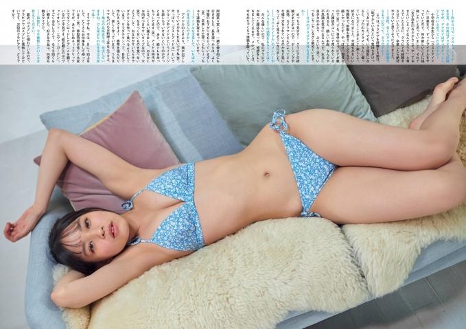 Reia Inoko Swimsuit Gravure Spring Pure Bikini006