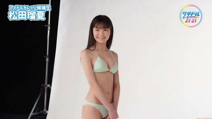 Runatsu Matsuda swimsuit gravure 17 years old is an idol012