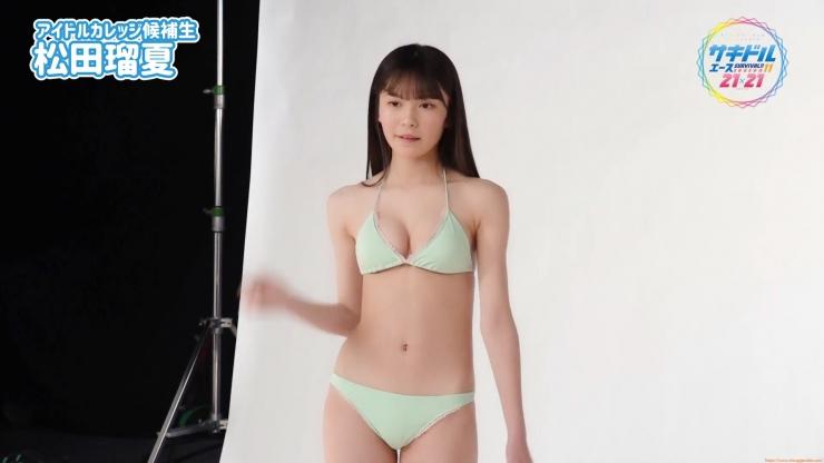Runatsu Matsuda swimsuit gravure 17 years old is an idol018