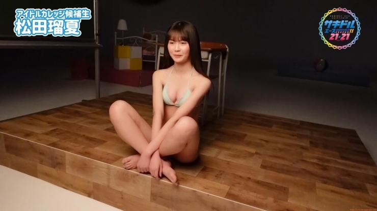 Runatsu Matsuda swimsuit gravure 17 years old is an idol021