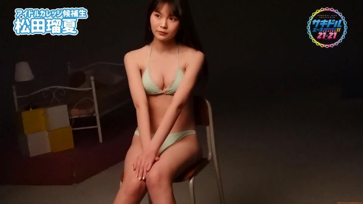 Runatsu Matsuda swimsuit gravure 17 years old is an idol024