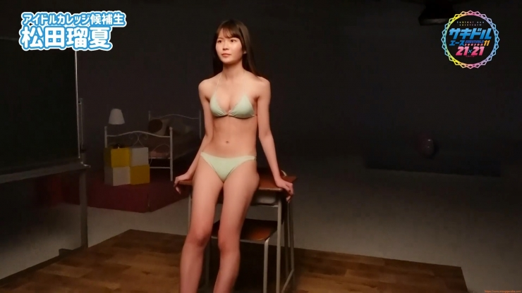 Runatsu Matsuda swimsuit gravure 17 years old is an idol025