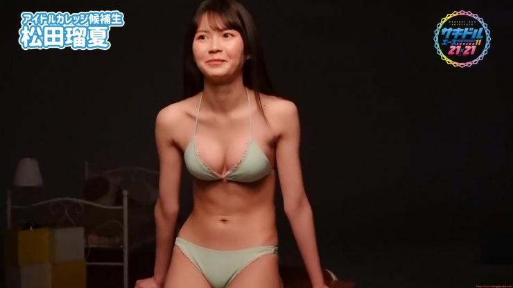 Runatsu Matsuda swimsuit gravure 17 years old is an idol028