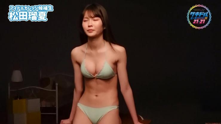 Runatsu Matsuda swimsuit gravure 17 years old is an idol027