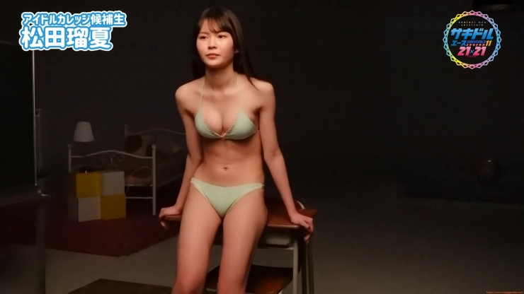 Runatsu Matsuda swimsuit gravure 17 years old is an idol026