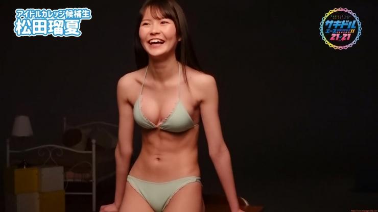 Runatsu Matsuda swimsuit gravure 17 years old is an idol029