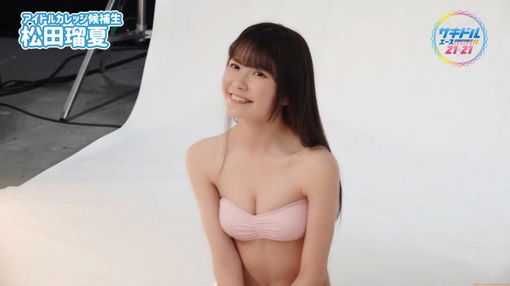 Runatsu Matsuda swimsuit gravure 17 years old is an idol048