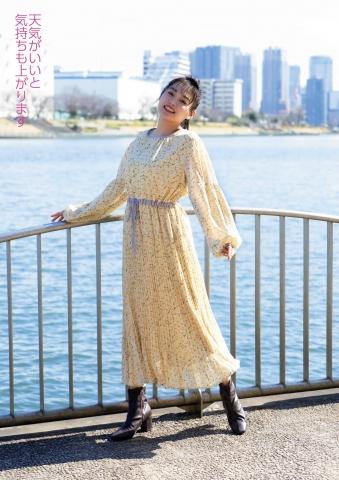 Haruna Yoshizawa Fresh Power in the Gravure World028
