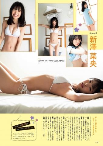 NMB48Treasured shots of 12 beautiful girls007
