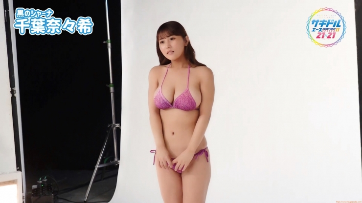 Nanaki Chiba swimsuit gravureI cant take my eyes off it I cant keep my eyes off the tea003