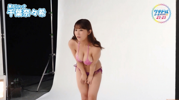 Nanaki Chiba swimsuit gravureI cant take my eyes off it I cant keep my eyes off the tea005