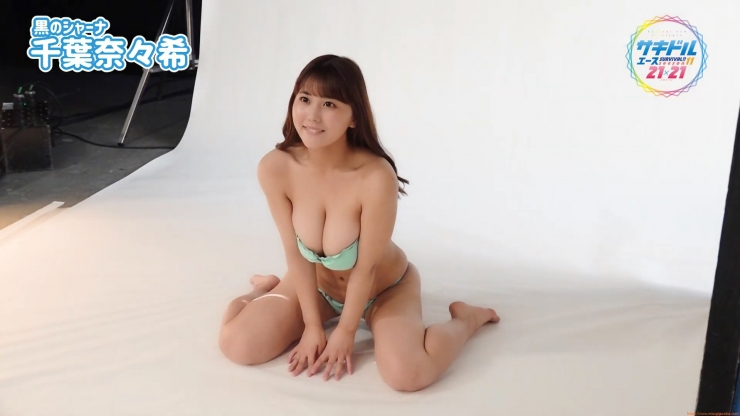 Nanaki Chiba swimsuit gravureI cant take my eyes off it I cant keep my eyes off the tea036