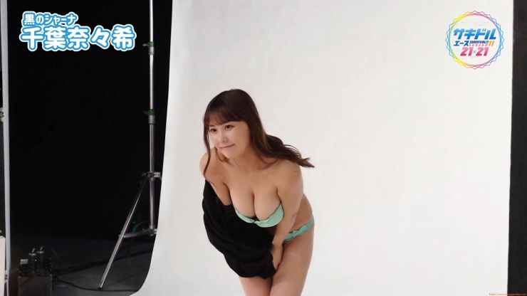 Nanaki Chiba swimsuit gravureI cant take my eyes off it I cant keep my eyes off the tea033