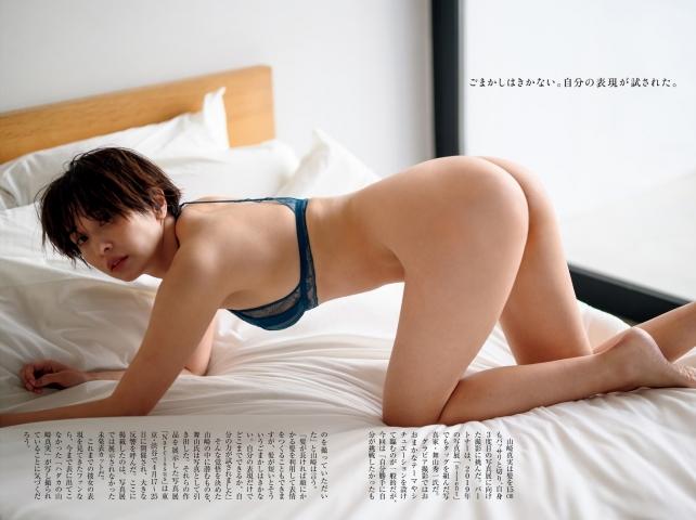 Mami YamazakiThe naked me I couldnt show to the public006