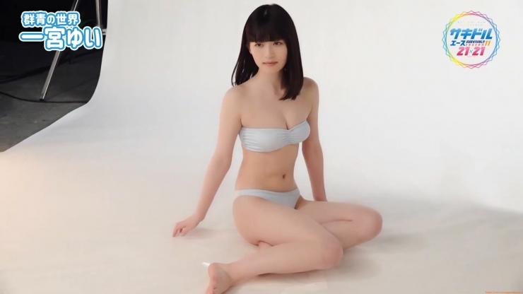Yui Ichinomiya swimsuit gravure057