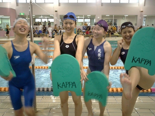 Kyoko swimming competition swimsuit image summary swimming swimming cavalcade pool competition school swimsuit33009