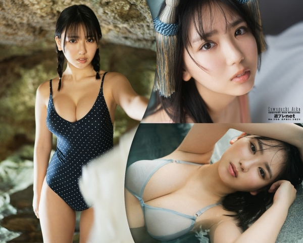 Aika Sawaguchi Swimsuit Gravure Current NO1 gravure idol who graduated from high school6001