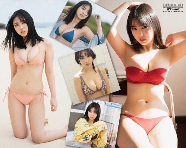 Aika Sawaguchi Swimsuit Gravure Current NO1 gravure idol who graduated from high school6002