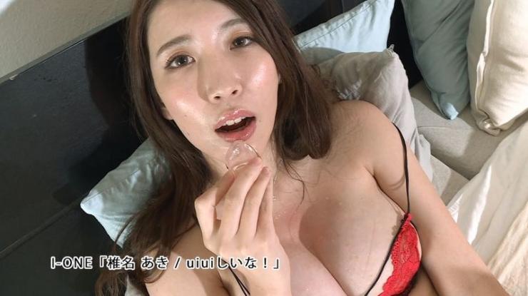 Aki Shiina25 years oldis no stranger to this sexybeautiful Gcup027