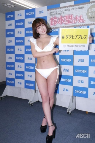 Sei Suzukis 001