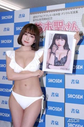 Sei Suzukis 002